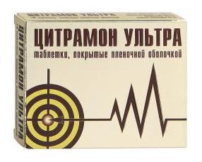 ЦИТРАМОН УЛЬТРА (Ацетилсалициловая кислота+Кофеин+Парацетамол)