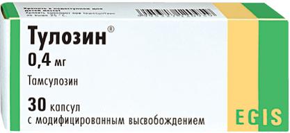 ТУЛОЗИН (Тамсулозин)