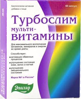 Мультивитамины в аптеке