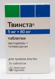 ТВИНСТА (Амлодипин+Телмисартан)