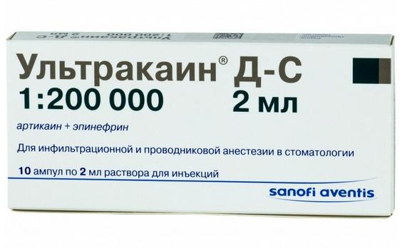 УЛЬТРАКАИН Д-С (Артикаин+Эпинефрин)