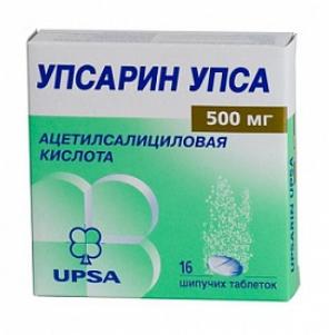 УПСАРИН УПСА (Ацетилсалициловая кислота)