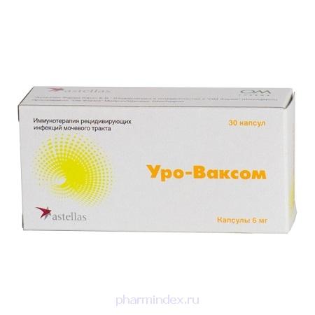 УРО-ВАКСОМ (Лизат бактерий Esсheriсhia сoli)