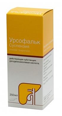 УРСОФАЛЬК сусп. фл. 250мг/5мл 250мл