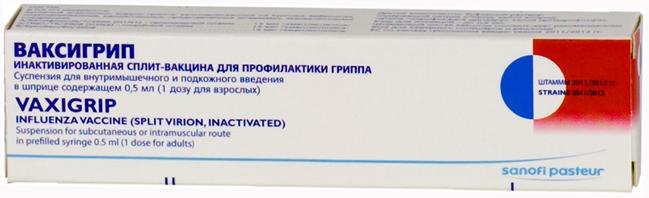 ВАКСИГРИП (Вакцина для профилактики гриппа инактивированная)