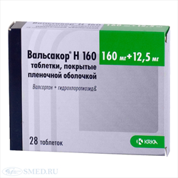 ВАЛЬСАКОР Н160 (Валсартан+Гидрохлоротиазид)