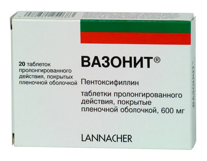 ВАЗОНИТ (Пентоксифиллин)