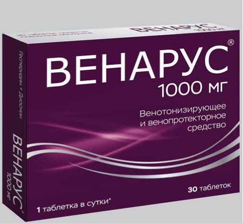ВЕНАРУС (Диосмин+Гесперидин)