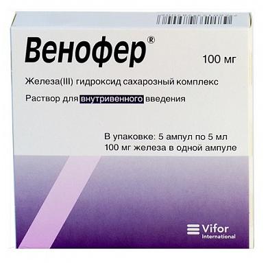 ВЕНОФЕР (Железа (III) гидроксида сахарозный комплекс)