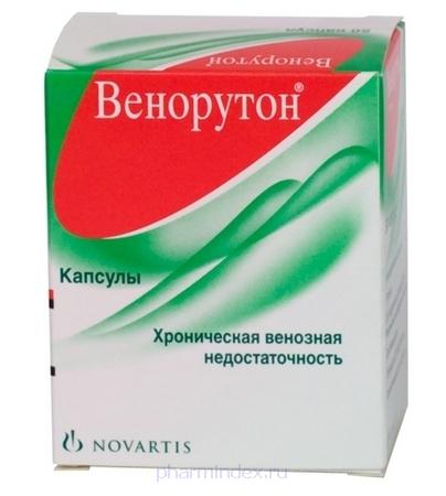 ВЕНОРУТОН (Рутозид)