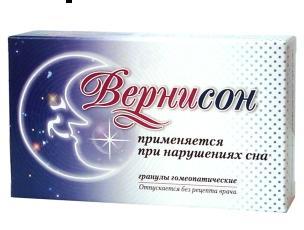 ВЕРНИСОН