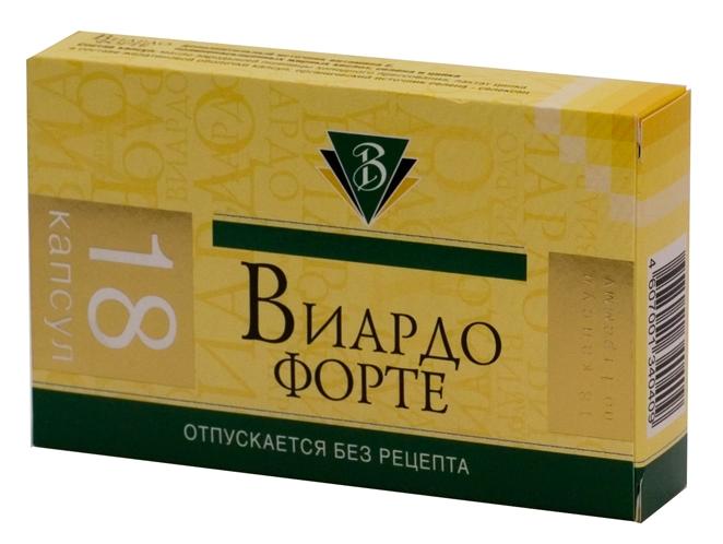 ВИАРДО ФОРТЕ