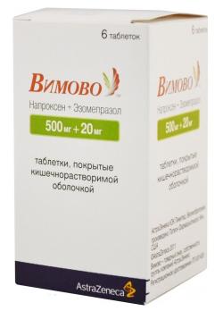 ВИМОВО (Напроксен+Эзомепразол)