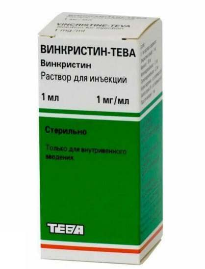ВИНКРИСТИН-ТЕВА (Винкристин)