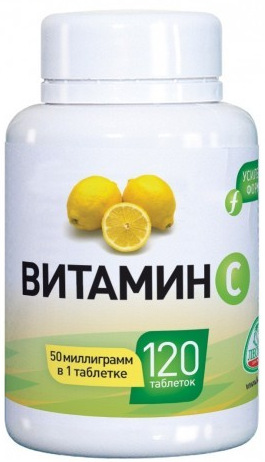 ВИТАМИН С (БАД)