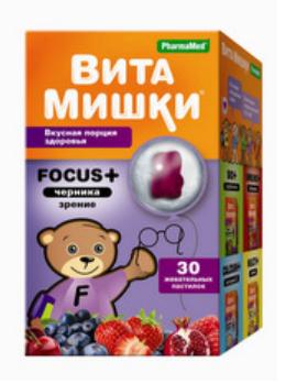ВИТАМИШКИ FOKUS+