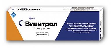 ВИВИТРОЛ (Налтрексон)