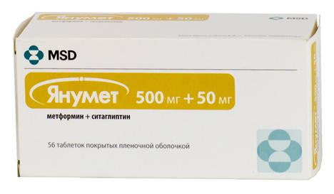 ЯНУМЕТ (Метформин+Ситаглиптин)