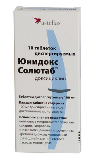 ЮНИДОКС СОЛЮТАБ таб. дисперг. 100мг №10