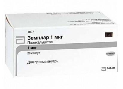 ЗЕМПЛАР (Парикальцитол)