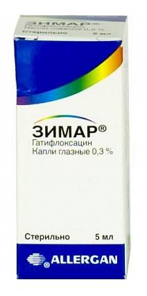 ЗИМАР (Гатифлоксацин)