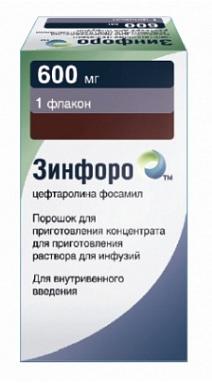 ЗИНФОРО (Цефтаролина фосамил)