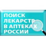 ЭНИКСУМ, раствор 4000 Анти-Ха МЕ/0.4мл ампулы 0.4мл 10шт., цена в Санкт-Петербурге от 2612 руб., купить ЭНИКСУМ, раствор 4000 Анти-Ха МЕ/0.4мл ампулы 0.4мл 10шт.